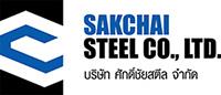 SakChaiSteel Logo